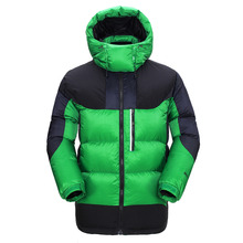 GRAIL Outdoor Heavy Down Jacket Ski Suit for Men's Winter Sports Mountain Jacket Windproof Water Reppellency Breathable 6523A