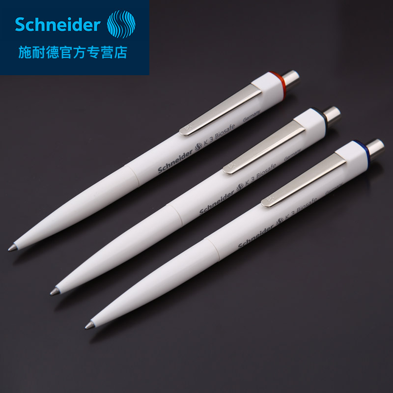 Germany Schneider Ballpoint Pen K3 Business Office Ballpoint Pen
