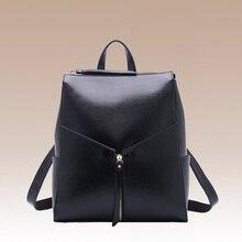 Новое поступление 2017 года рюкзак Для женщин Пояса из натуральной кожи масло Воск Школьные Сумки Подростков Рюкзаки подростков Обувь для девочек путешествия ноутбук рюкзак