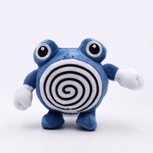 Anime Dolls Poliwrath Plush Cartoon Poliwhirl Stuffed Toys 718cm Children Gift Free Shipping