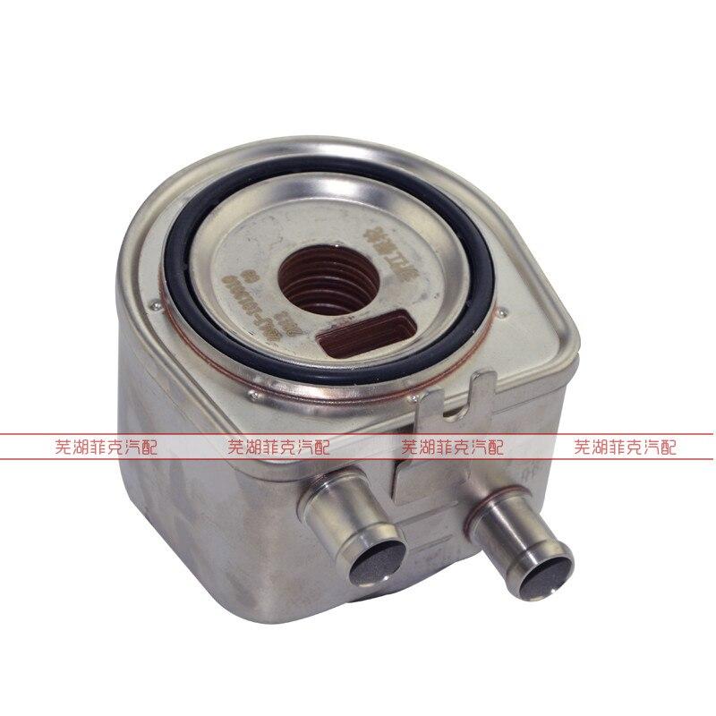 Refroidisseur d'huile moteur ASSY pour CHERY A3 TIGGO forums EASTAR V5 481/484 moteur 484J-1013010