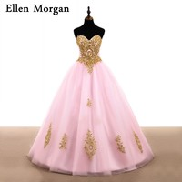 Pink Ball Gowns Prom Dresses 2018 Sexy Lace Up Beaded Sweet 15 16 Cheap Quinceanera Gowns