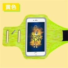 "High Quality 5.5"" inch Mobile Phones Rushed Sports Arm band"