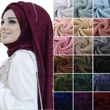 10 יח\חבילה שמר קפלים חיג אב צעיף רגיל מבריק להתקמט צעיף אופנה המוסלמי hijabs נשים מקסי רעלות צעיפי צעיף אסלאמי