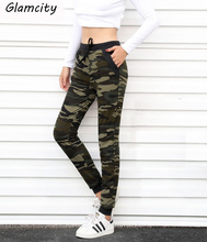 Camouflage Harem Pants Sweatpants Women Jogger Camo Pantalones Mujer Loose Calca Female High Waist With Pocket Drawstring
