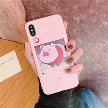 INS cute pig for Huawei P20