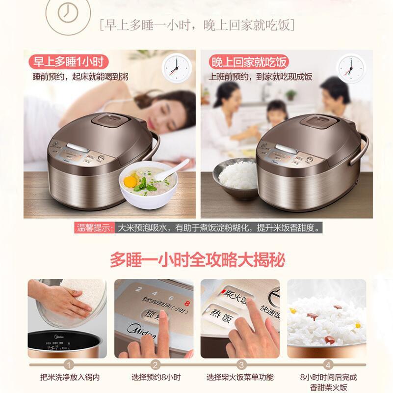 Rijstkoker 4L Intelligente Huishoudelijke Mini Pot Multifunctionele 2-6 Mensen Een klik Afspraak Rvs Body