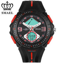 Sport Watch Brand SMAEL LED Digital Clock Men's Watch Quartz Water Resistant Shockproof Electronic Wristwatch reloj hombreWS1315