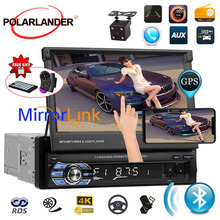 1 din bluetooth mirror link 7 inch car radio player  stereo FM USB TF video MP5 GPS 12 multi-language touch screen цена и фото
