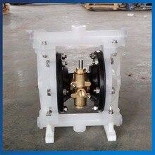 QBY-10 0-0.8M3/H Air Diaphragm Pump