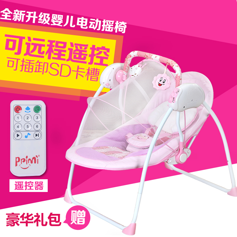 Golden frame electric baby rocking chair child swing automatic cradle bed placards baby MP3 hanging chair baby