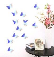12 PCS House Decoration Stereo font b Butterflies b font Refrigerator font b Stickers b font