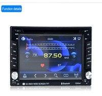 2 DIN 6.5 ''Сенсорный экран Универсальный автомобильный Радио видео стерео плеер GPS навигации FM RDS USB AUX Bluetooth Дистанционное управление 6518b