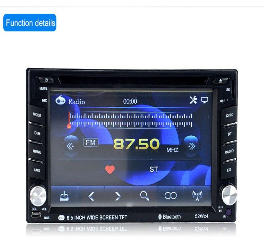 2 Din 6.5 '' zaslon osjetljiv na dodir Univerzalni auto radio video - Automobilska Elektronika