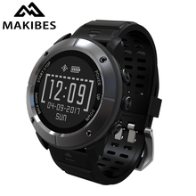 Makibes UPG06 GPS Sports Watch Multiple Sports Smart watch GPS Tracker Triple Positioning Heart Rate monitor Bluetooth UW80