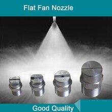 Плоское сопло вентилятора, высокое качество воды стиральная Jet плоское сопло вентилятора спрей, промышленный плоский вентилятор струйная Распылительная насадка