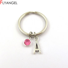 Motivation Custom A-Z Initial Letter Pink Birth Stone Crystal Pendant  Keychain Men Women Boy Girl Fashion Jewelry Gift Keyring ba99973a82d4