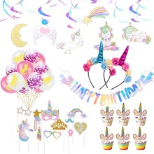 Unicorn Party First Birthday Girls Party Unicorn Birthday Party Supplies Baby Shower Headwear Cake Topper Birthday Balloons happy birthday banner baby shower balloons cake topper for wedding decor unicorn birthday party supplies
