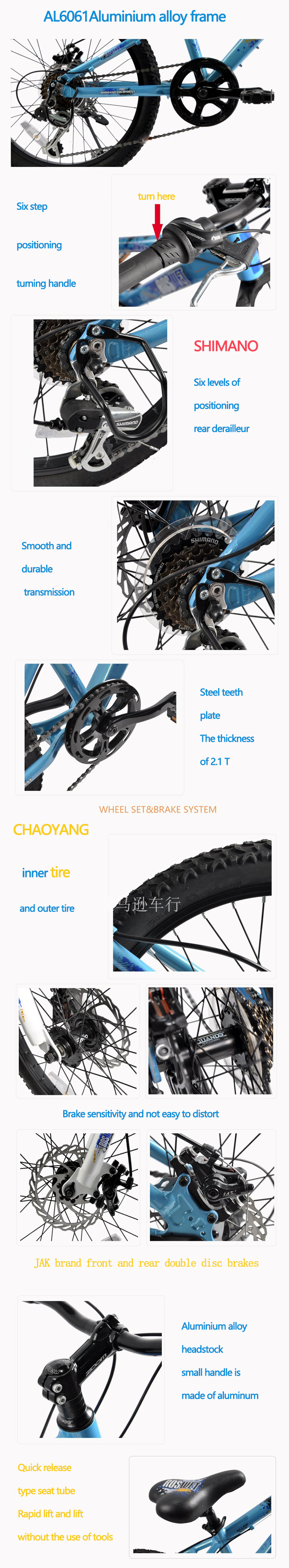 """20 """"aluminum alloy children's mountain bike SHIMANO variable speed bicycle boy Christmas, children's day, birthday presents"""