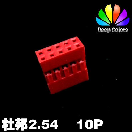 Dupont 2.54 plastic shell red 10p connector s t dupont st460600