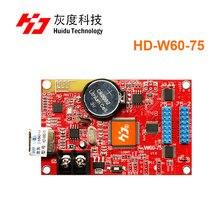 HD-W60-75 asynchronous 320W*32H pixels 2*HUB75 data interface Lintel RGB single dual color LED screen display WIFI control card