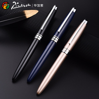 Pimio 912 Luxury Metal Silver Clip 0.5mm Iridium Nib Fountain Pen with Original PU Gift Box for Business Inkging Pens for Gift