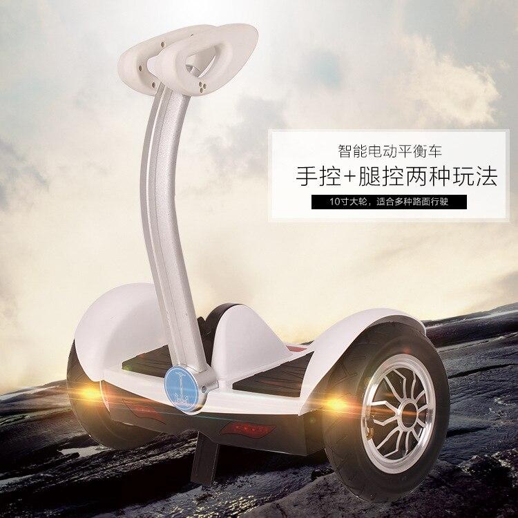 Balance électrique voiture deux roues intelligente pensée voiture scooter avec tige de support adulte somatosensory voiture enfants torsion voiture