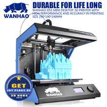 2016 Stable Quality DIY 3D Printer,WANHAO D5S Mini, Metal Frame with High Precision,in Easy-Handling,Big Build Size205*305*305mm