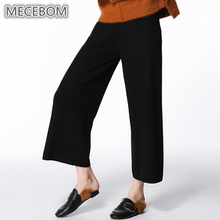 MECEBOM Women's long pants solid black full length straight wide leg pants lady loose Trousers one size 1372c