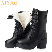 AIYUQI plus size winter boots women 2019 new genuine leather military snow shoes rubber wool martin