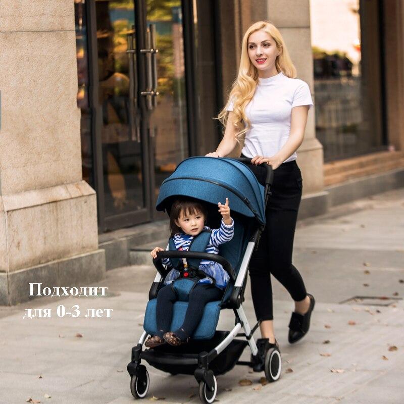 Maclaren Triumph Baby Lightweight Umbrella Fold Stroller Marina//Silver New 2018