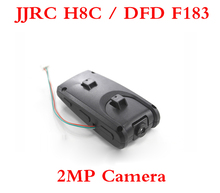 Free Shipping JJRC H8C 2MP HD MIni Camera / DFD F183 camera RC Quadcopter H8C-21