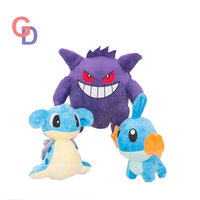 36CM Gengar high quality plush toys for children Gift Soft Cute Cartoon Monster Anime Lapras Kawaii pikachu