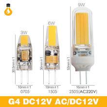 E14 Lampu LED G4 G9 Lampu Bohlam AC/DC Dimmable 12 V 220 V 3 W 6 W 9 W COB SMD G4 G9 Lampu Led-licht Dimmbar Kronleuchter Lichter Erset(China)