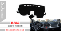 JAC S3 car dashboard mat Protected from light car table pad sun shading protection visor dashboard cover for JAC S3