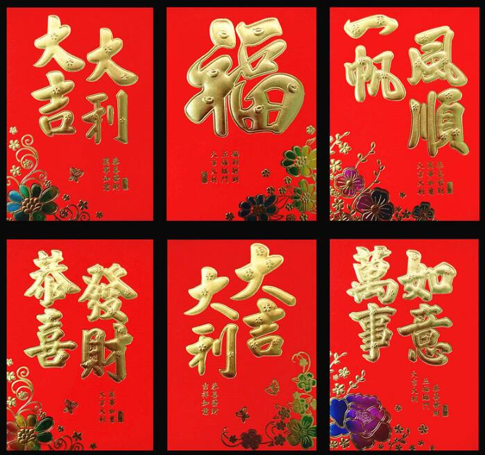 Thick Paper Short Size 2019 Chinese Spring Festival New Year Red Packet 3D Golden Words Red