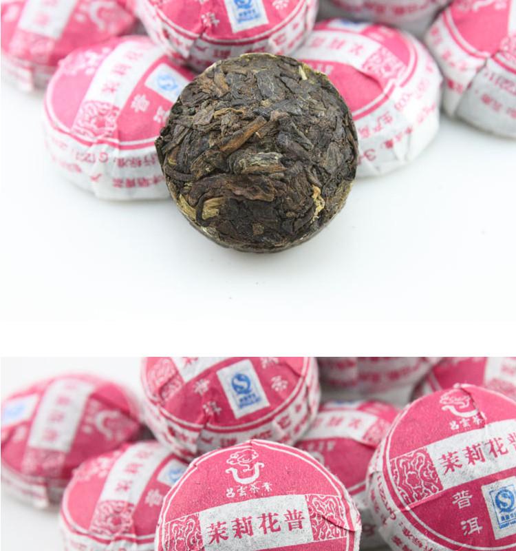 пуэр чай жасминовый фото