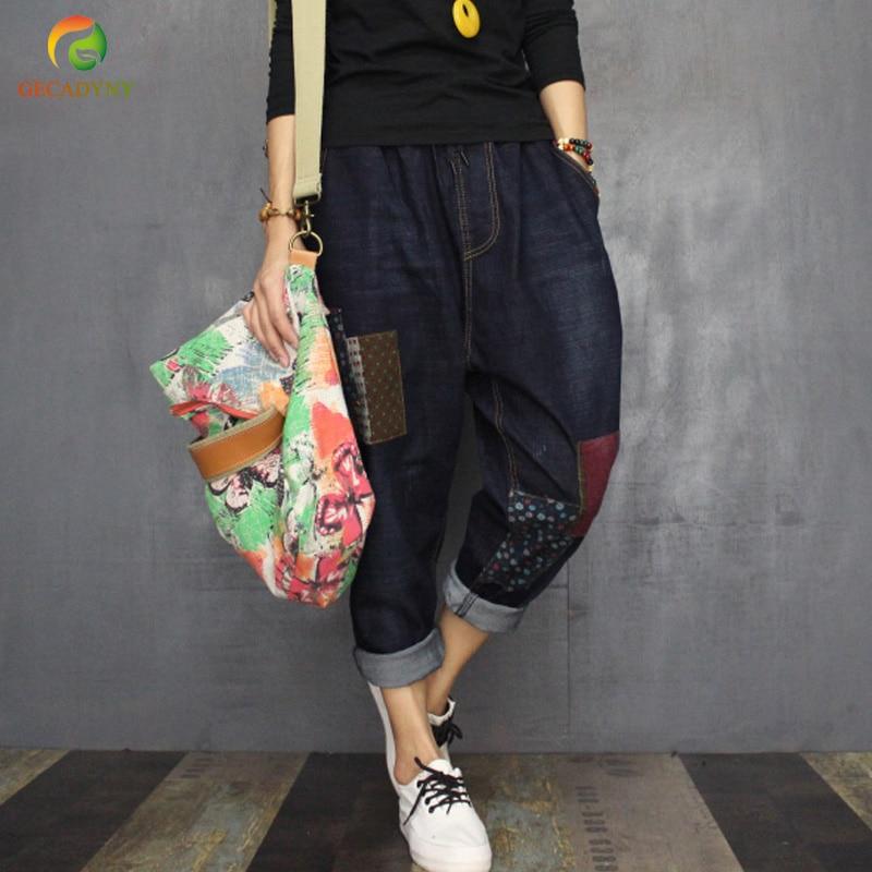 Women   Jeans   Harem Pants Women Printed Patchwork Trousers Casual Big Size Loose Fit Vintage Ripped Denim Pants Women Cross-Pants