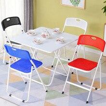 Складное кресло из дышащего пластика, Простое домашнее портативное уличное кресло, простое офисное компьютерное обучающее кресло для взрослых