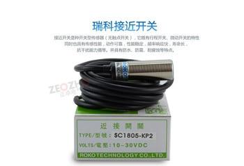 цена на FREE SHIPPING %100 NEW SC1805-KP2 Proximity switch sensor