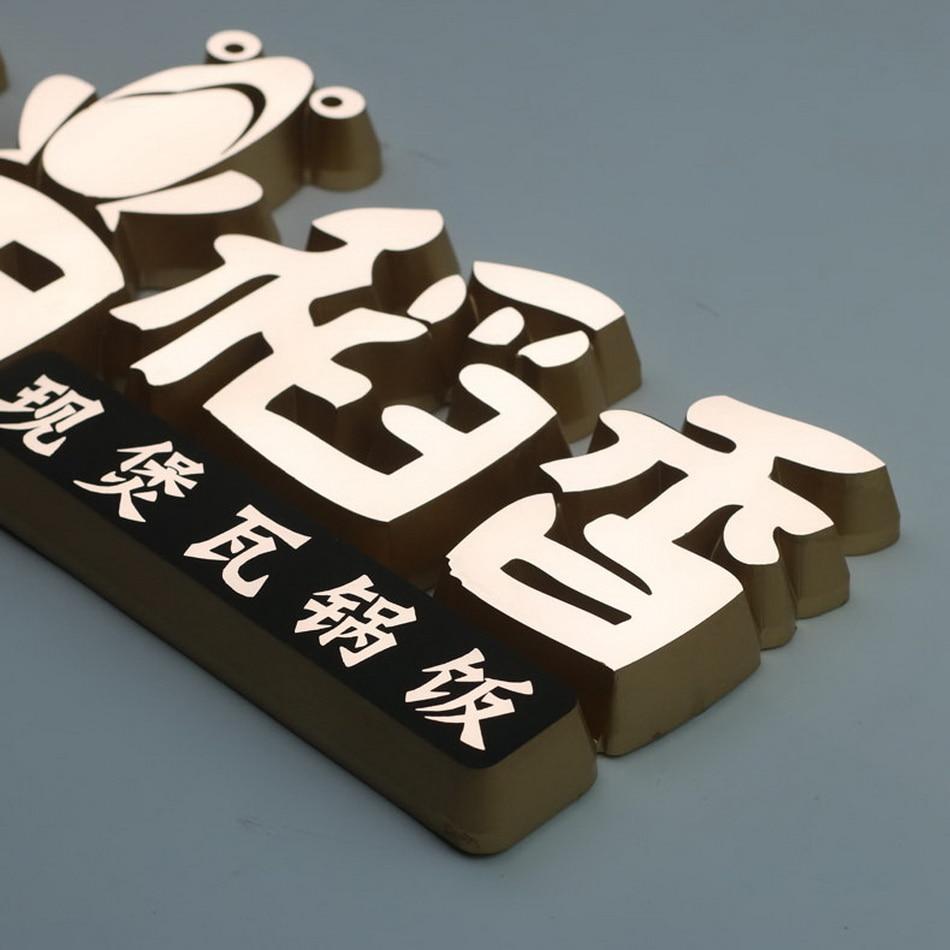 Eco-friendly Epoxy resin 3D led lighting aplhabet letters shop sign led letter