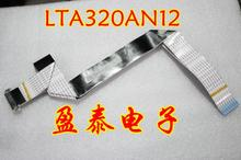 LTA320AN12 screen wire LVDS screen wire motherboard cable