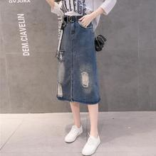 Autumn Women's denim corners skirt a word loose large size open fork high waist skirt