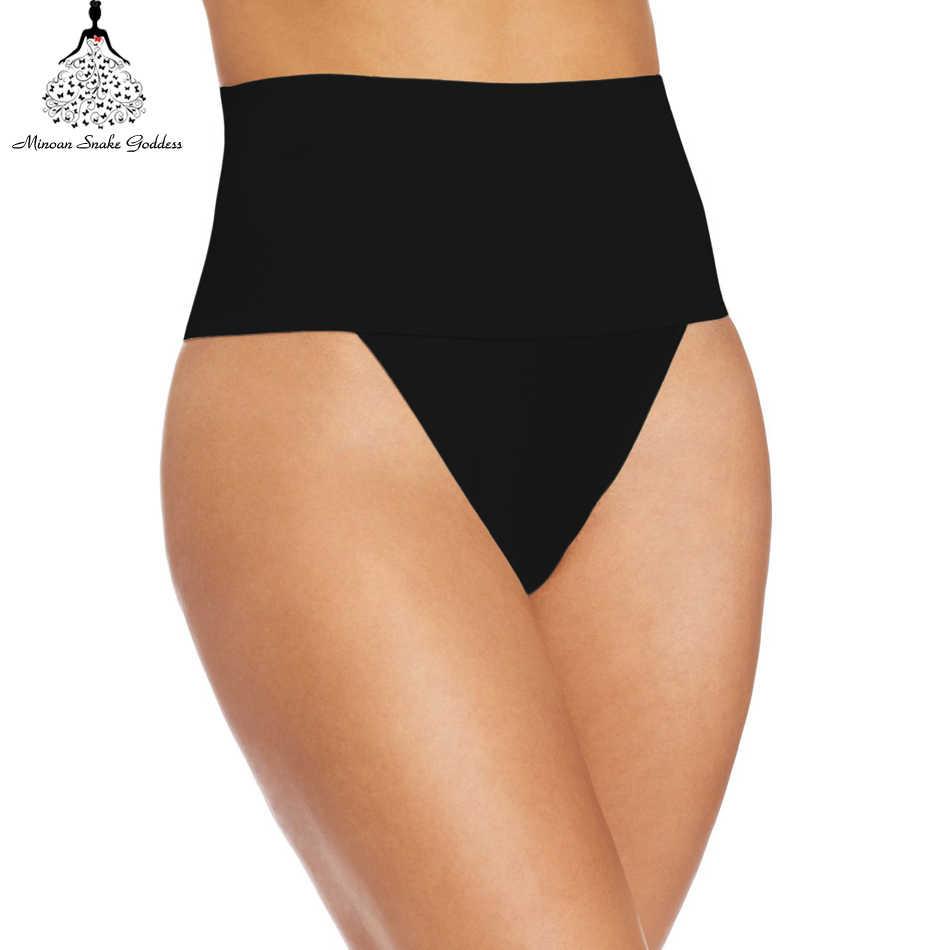 Женский тренажер для талии, обхват бедер, подтягивающий животик, корректирующий тело, живот для похудения, моделирующий ремень, трусы, нижнее белье, моделирующее белье Корсет утягивающее белье пояс для похудения коррек