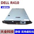 R410 1U server virtualization cloud computing mute room hosting four digit company WEB