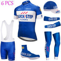 2019 Tour Cycling Full set Quick step Bike jersey Breathable Men Ropa Ciclismo Cycling Jerseys 9D bike shorts and sleeve warmers