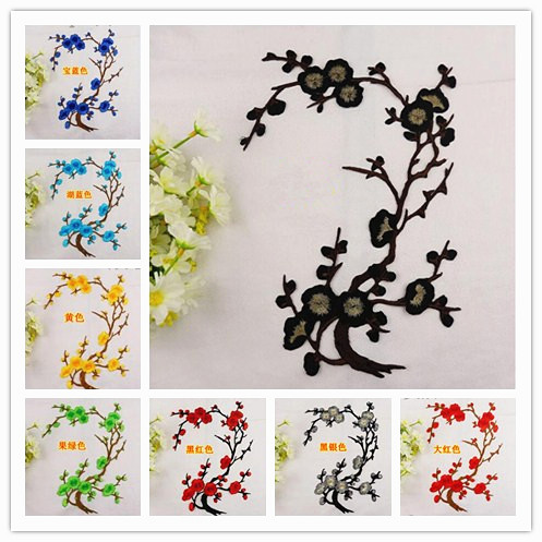 (5 Pc/lot )17 Color Wholesale Plum Blossom Lace Patch Costumes Buiter Back Glue Embroidery Flower Lace Fabric Iron on RS468