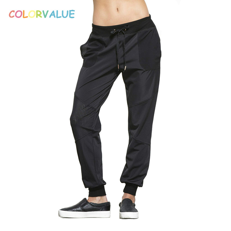 Colorvalue Quick Dry Mesh Jogger Sport Sweatpants Women Loose Running Fitness Pants Elastic Waistband Yoga Gym Pants with Pocket