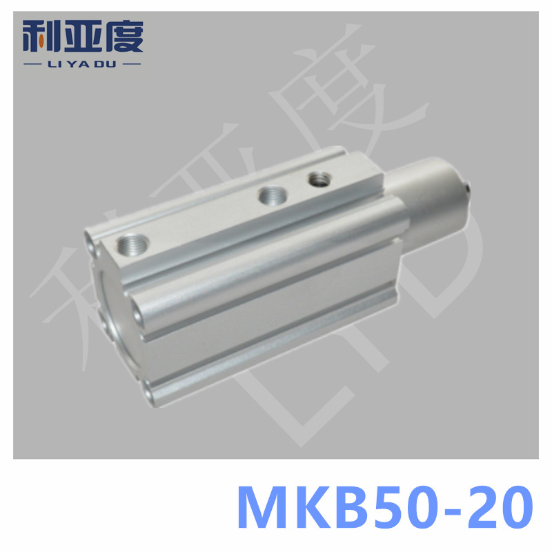 MKB50*20R Rotary clamping pneumatic cylinder MKB50-20R Corner cylinder MKB50-20L MKB50*20L цены