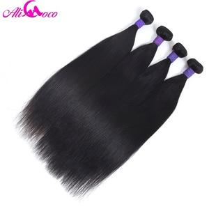 Image 3 - アリココストレートヘアペルーの Remy 毛バンドル 8 30 インチ 100% 人毛ウィービング 1/3/ 4 バンドルナチュラルカラーパーマすることができ